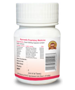 Urocare Herbal Capsule
