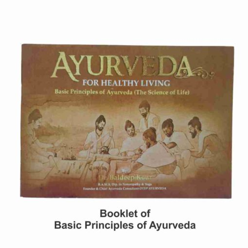 product kit for arogya mitra | ayurvedic kit for business account activation- aam