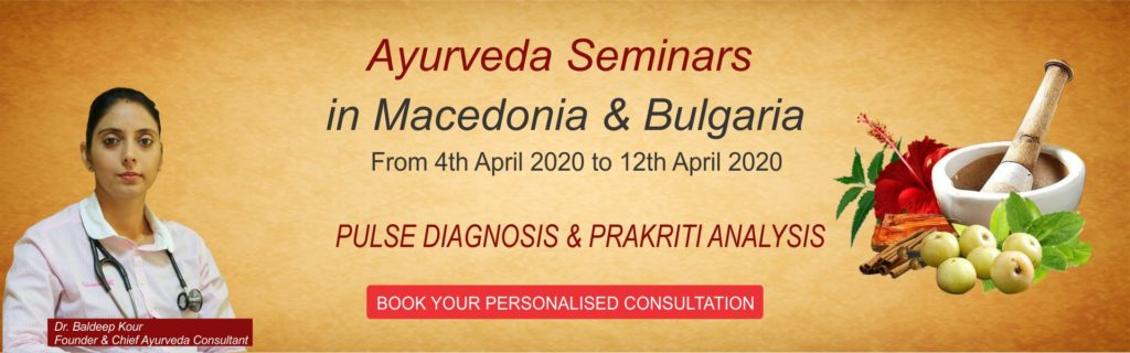 ayurvedic consultation in macedonia
