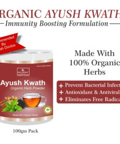 organic ayush kwath