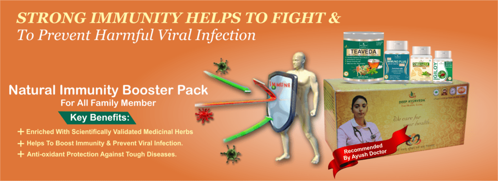 Immunity Booster Pack