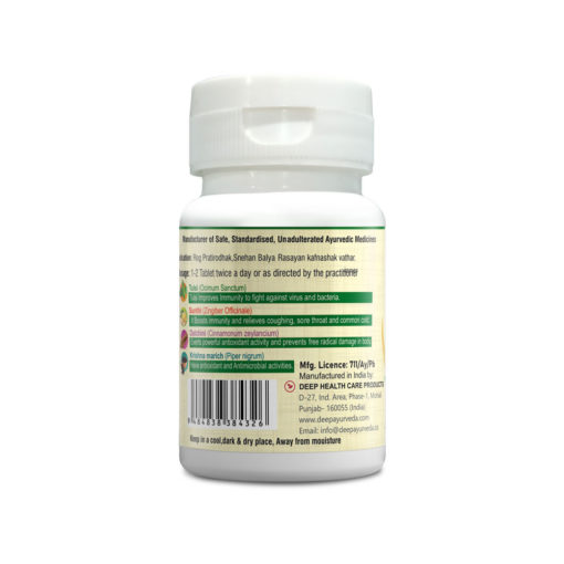 ayush kwath tablets | prevents respiratory ailments, viral infections, powerful adaptogen | 60 tablets
