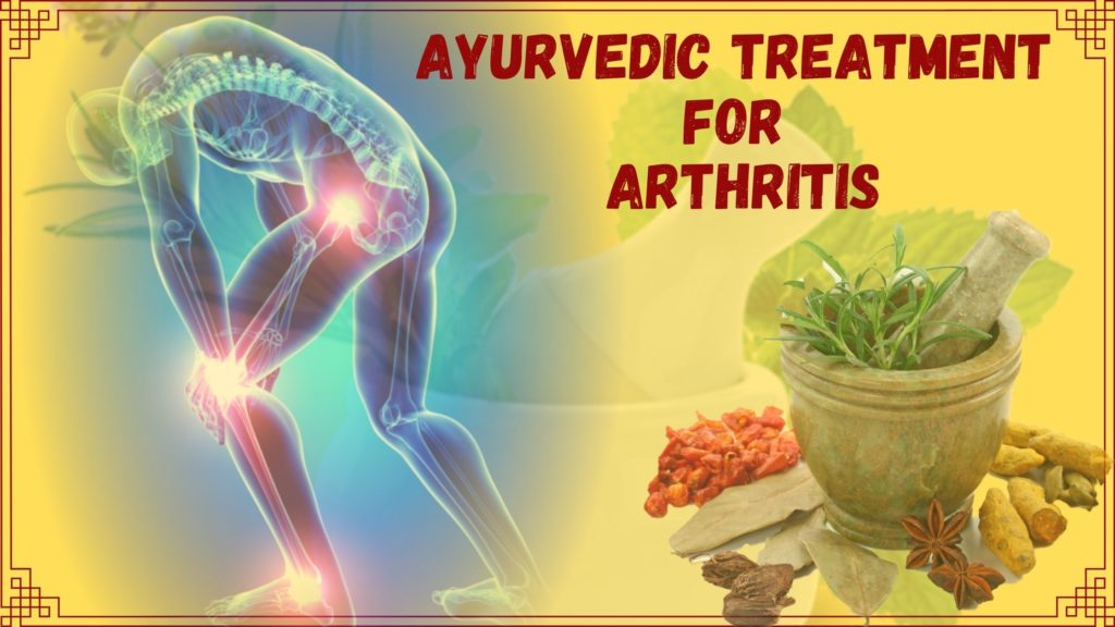 Herbal Treatment for Arthritis